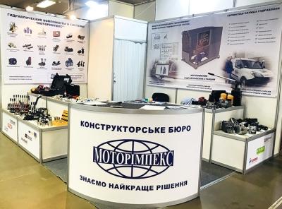 Компания «МОТОРИМПЕКС» на выставке «Деревообработка - 2018» во Львове
