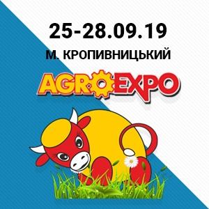 Одержання консультацій інженерів-гідравліків протягом 4-х днів на виставці «АгроЕкспо-2019»