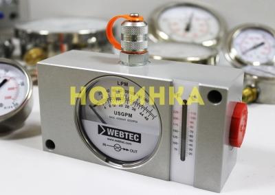 Механический датчик расхода рабочей жидкости FI 750 для диагностики гидравлических систем