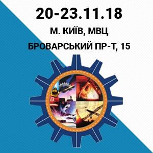Компания «МОТОРИМПЕКС» примет участие на 17-м Международном промышленном форуме