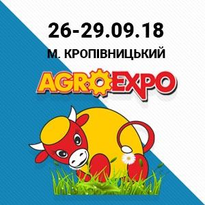 Компания «МОТОРИМПЕКС» примет участие на выставке «AGROEXPO-2018» в Кропивницком